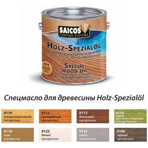 Holz Spezialol 2 min