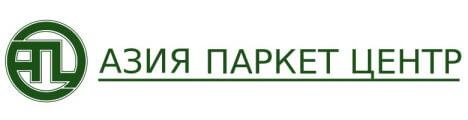 Паркетная доска в Алматы | Азия Паркет Центр
